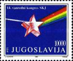 [The 14th Congress of the League of Communists of Yugoslavia, Belgrade, Typ COA]