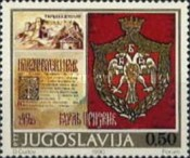 [The 500th Anniversary of the Djuradj Crnojevic`s Accession to the Throne, type COQ]