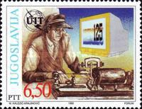 [The 125th Anniversary of the International Telecommunication Union (ITU), type COR]