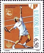 [Tennis Grand Prix - UMAG '90, type COZ]