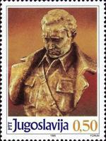 [The 98th Anniversary of the Birth of Josip Broz Tito(1892-1980), type CPD]