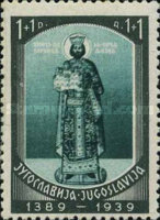 [The 550th Anniversary of the Battle of Kosovo, type CR]