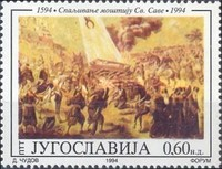 [The 400th Anniversary of the Burning of Relics of St. Sava by the Turks, type CXX]