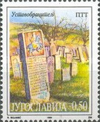 [Museum Exhibits - Roadside Memorial Stones, type CZC]