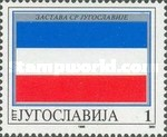 [Flag and Coat of Arms of Yugoslavia, type CZI]