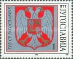 [Flag and Coat of Arms of Yugoslavia, type CZJ]