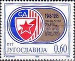 [The 50th Anniversary of Red Star Sports Club, type CZS]