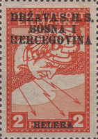 [Bosnia Herzegovina Special Delivery Stamps Overprinted - Latin Letters, type D]