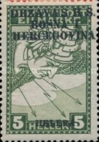 [Bosnia Herzegovina Special Delivery Stamps Overprinted - Latin Letters, type D3]