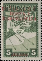 [Bosnia Herzegovina Special Delivery Stamps Overprinted - Latin Letters, type D4]