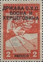 [Bosnia Herzegovina Special Delivery Stamps Overprinted - Cyrilic Letters, type D5]