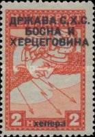 [Bosnia Herzegovina Special Delivery Stamps Overprinted - Cyrilic Letters, type D6]