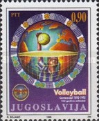 [The 100th Anniversary of Volleyball, type DAR]