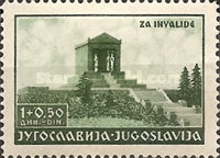 [Unknown Soldier Memorial - The 5th Anniversary of the Death of King Alexander, type DB]