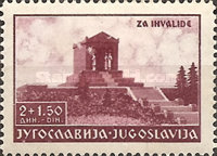 [Unknown Soldier Memorial - The 5th Anniversary of the Death of King Alexander, type DB2]