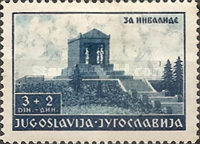 [Unknown Soldier Memorial - The 5th Anniversary of the Death of King Alexander, type DB3]
