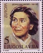 [EUROPA Stamps - Famous Women, type DCK]