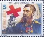 [The 120th Anniversary of Red Cross, Serbia, type DCL]