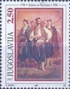 [The 200th Anniversary of the Battle of Martinici, type DCQ]
