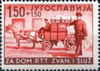 [Surtax for the Postal Employees in Belgrade, Typ DF]