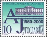 [The 50th Anniversary of National Archive, Typ DJJ]