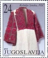 [Museum Exhibits - 19th Century National Costumes, type DKV]