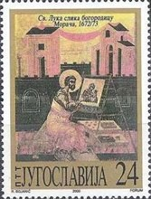 [Frescoes and Icons from Montenegrin Monasteries, Typ DKZ]