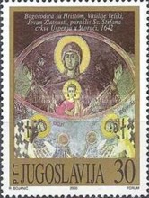 [Frescoes and Icons from Montenegrin Monasteries, type DLA]