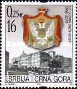 [The 125th Anniversary of National Independence of Serbia and Montenegro, type DQE]