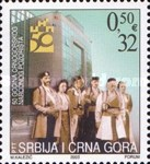[The 50th Anniversary of National Theatre Podgorica, type DQP]