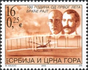[The 100th Anniversary of the First Wright Brothers` Flight, type DRE]