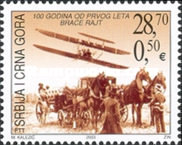 [The 100th Anniversary of the First Wright Brothers` Flight, type DRF]