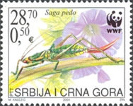 [World Wildlife Fund - Insects, type DRL]