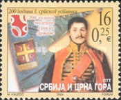 [The 200th Anniversary of the First Serbian Uprising Against Turks, type DRM]