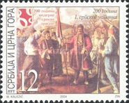 [The 200th Anniversary of the First Serbian Uprising against Turks, type DRS]
