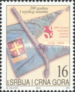 [The 200th Anniversary of the First Serbian Uprising against Turks, type DRT]