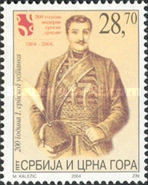 [The 200th Anniversary of the First Serbian Uprising against Turks, type DRU]