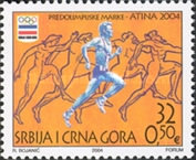 [Olympic Games - Athens, Greece, type DRW]