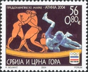 [Olympic Games - Athens, Greece, type DRX]