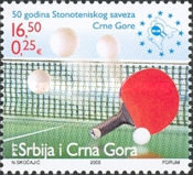 [The 50th Anniversary of Montenegrin Table Tennis Association, type DUC]