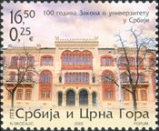 [The 100th Anniversary of Serbian University, type DUH]