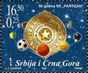 "[The 60th Anniversary of the ""Red Star Belgrade"" and ""Partizan Belgrade"" Sports Associations, type DVL]"