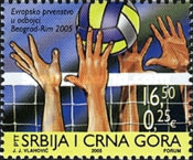 [European Volleyball Championships, Belgrade and Rome, type DVU]