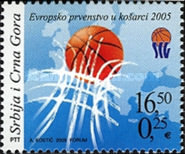 [European Basketball Championships, Belgrade, type DVV]