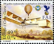 [The 100th Anniversary of International Civil Aviation Organization, type DWA]