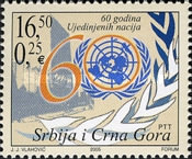 [The 60th Anniversary of the UN, type DWD]