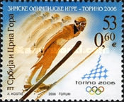 [Winter Olympic Games - Turin, Italy, type DWU]