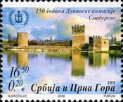 [The 150th Anniversary of Danube Commission, type DXA]