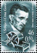 [The 150th Anniversary of the Birth of Nikola Tesla, 1856-1943, type DXP]