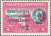[Serbian Stamps Surcharged, Typ EH]